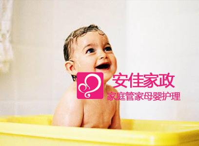 高级育儿嫂给宝宝洗澡的基本六步骤